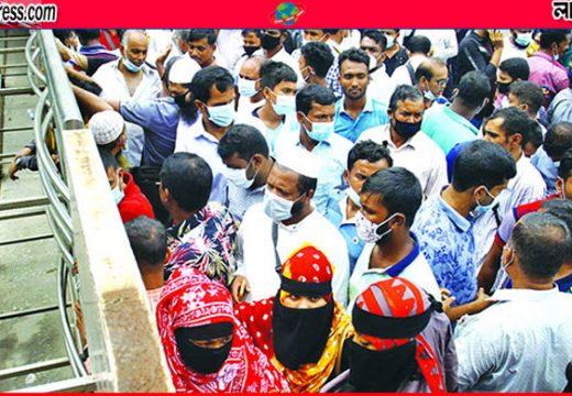দিনভর কান্না-আকুতি, আকামার মেয়াদ বাড়লো ২৪ দিন