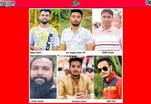 এমসি কলেজ ছাত্রাবাসে গৃহবধূকে গণধর্ষণ, ছাত্রলীগ নেতাদের বিরুদ্ধে মামলা