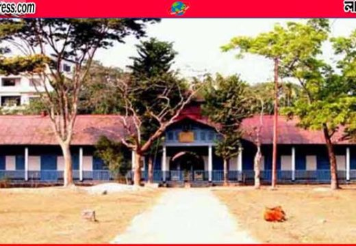 এমসি কলেজ শিক্ষকদের রুম দখলে রেখেছিলো ছাত্রলীগ নেতারা