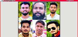 অপকর্মের কেন্দ্র ২০৫ নম্বর কক্ষ: কলঙ্কিত এমসি ক্যাম্পাস ধর্ষকদের 'উল্লাস'