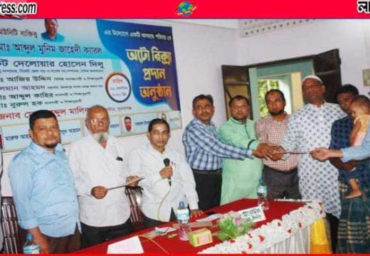 গোলাপগঞ্জে দুই প্রবাসীর উদ্যোগে ৩ অসহায় পরিবারকে অটোরিকশা ও আর্থিক সহায়তা প্রদান নিজস্ব প্রতিবেদক, গোলাপগঞ্জ ::