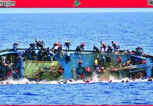 বাংলাদেশিসহ ৩৫ জনকে নিয়ে ভূমধ্যসাগরে নৌকাডুবি