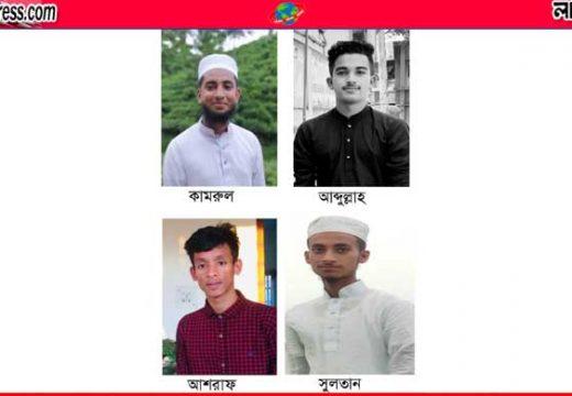 ছাত্র মজলিস বড়লেখা উপজেলা শাখা পুনর্গঠন