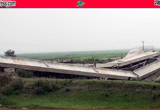 সুনামগঞ্জে ভেঙে পড়লো নির্মাণাধীন সেতু