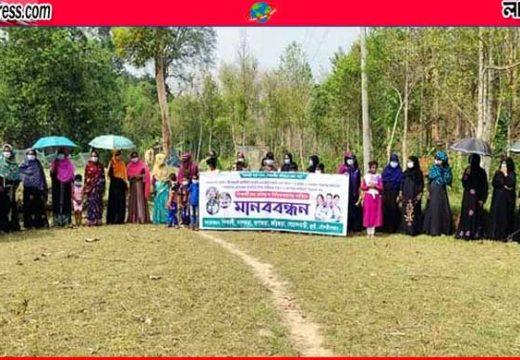 জুড়ীতে পার্ক নির্মাণের ঘোষণা, কমলাবাগান রক্ষায় এলাকাবাসীর মানববন্ধন