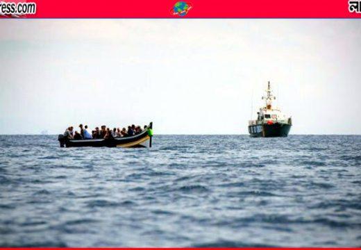 ভূমধ্যসাগরে নৌকাডুবে ১৭ বাংলাদেশি নিহত: রেড ক্রিসেন্ট
