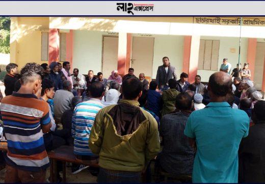 উত্তর শাহবাজপুরের ছাতারখাইয়ে নৌকার সমর্থনে মতবিনিময় সভা নিজস্ব সংবাদদাতা