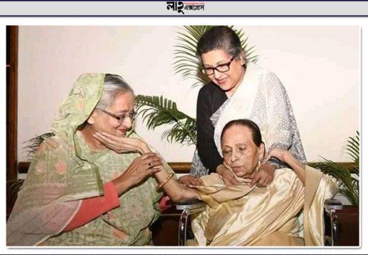 চলে গেলেন সাবেক স্পিকার হুমায়ুন রশীদ চৌধুরীর স্ত্রী মেহজাবিন
