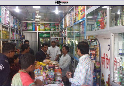 গোলাপগঞ্জে পাঁচ ব্যবসা প্রতিষ্ঠানকে জরিমানা নিজস্ব প্রতিবেদক, গোলাপগঞ্জ: