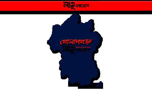 গোলাপগঞ্জে প্রার্থিতা ফিরে পেলেন ৫ প্রার্থী নিজস্ব প্রতিবেদক, গোলাপগঞ্জ: