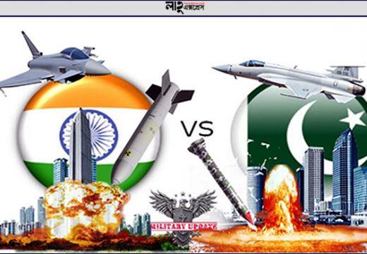 ভারত-পাকিস্তান যুদ্ধ হলে জিতবে কে?
