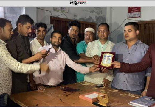 'চেয়ারম্যান কল্যাণ ট্রাস্ট উত্তর শাহবাজপুর'র উদ্যোগে সংবর্ধনা নিজস্ব প্রতিবেদক