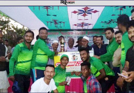 গোলাপগঞ্জের বহরগ্রামে আহনাফ পারভেজ ক্রিকেট টুর্নামেন্টের ফাইনাল খেলা সম্পন্ন