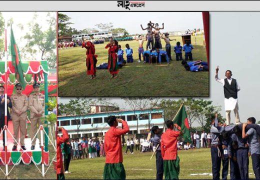 গোলাপগঞ্জে স্বাধীনতা ও জাতীয় দিবস পালন নিজস্ব প্রতিবেদক, গোলাপগঞ্জ: