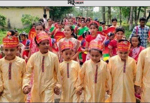 গোলাপগঞ্জে নানা আয়োজনে বাংলা নববর্ষ বরণ