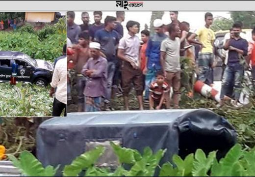 দুর্ঘটনার কবলে নুসরাত হত্যা মামলার তদন্ত কর্মকর্তার গাড়ি, ৩ নারী নিহত খবর: জাগো নিউজ