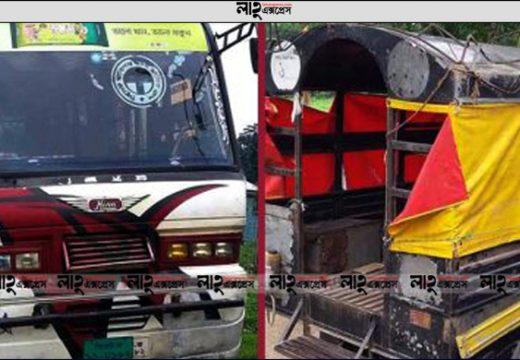গোলাপগঞ্জে বাস কেড়ে নিলো টেম্পু চালকের প্রাণ নিজস্ব প্রতিবেদক, গোলাপগঞ্জ:
