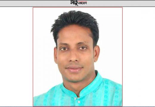 গ্রীসের এথেন্স মহানগর যুবলীগের যুগ্ম আহ্বায়ক হলেন গোলাপগঞ্জের সাঈদ নিজস্ব প্রতিবেদক, গোলাপগঞ্জ: