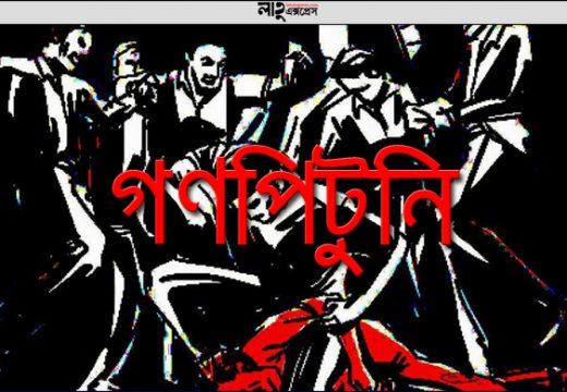 মৌলভীবাজারে 'ছেলে ধরা' গুজবে গণপিটুনি বেড়েই চলেছে: নিহত ১, আহত ৭