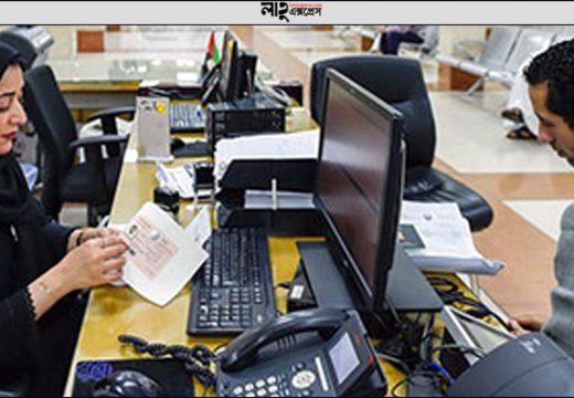 আরব আমিরাতে ওয়ার্ক পারমিটে নতুন নিয়ম খবর: গালফ নিউজ