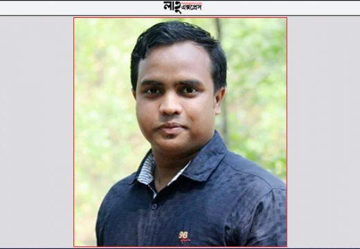 'টাইমস ট্রিবিউন টুয়েন্টিফোর ডটকম'র নির্বাহী সম্পাদক হলেন জাহিদ উদ্দিন