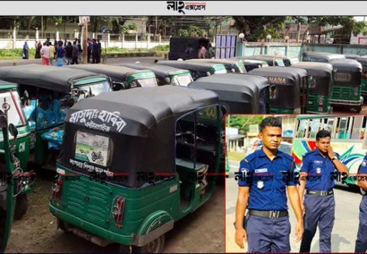 গোলাপগঞ্জে ট্রাফিক পুলিশের অভিযান, ৩৫টি গাড়ি আটক নিজস্ব প্রতিবেদক, গোলাপগঞ্জ ::