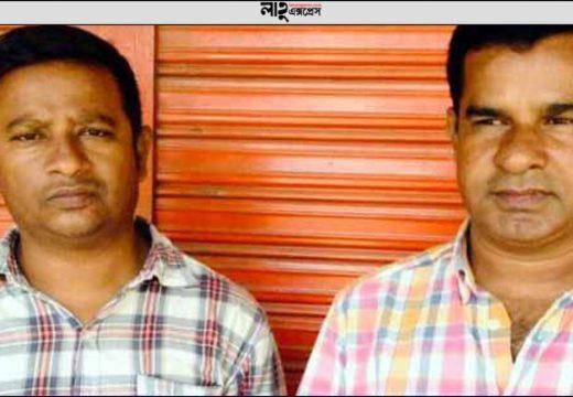 জগন্নাথপুরে নিখোঁজ দুই বিএনপি নেতা অস্ত্রসহ ঢাকায় আটক বিশেষ প্রতিবেদক