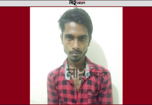 গোলাপগঞ্জে ধর্ষণ মামলার আসামি গ্রেফতার নিজস্ব প্রতিবেদক, গোলাপগঞ্জ ::