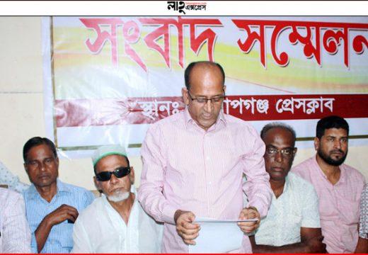 গোলাপগঞ্জে সংবাদ সম্মেলনে যা বললেন ইউপি চেয়ারম্যান মস্তাব উদ্দিন নিজস্ব প্রতিবেদক, গোলাপগঞ্জ ::