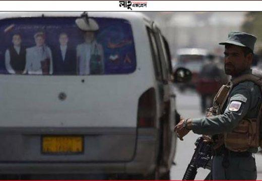 আফগান পুলিশ সদর দফতর জ্বালিয়ে দিয়েছে তালেবান, ১১ জনকে হত্যা নিউজ ডেস্ক