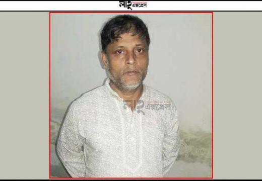 গোলাপগঞ্জে ৫ মামলার পলাতক আসামি ফলিক গ্রেফতার নিজস্ব প্রতিবেদক, গোলাপগঞ্জ ::