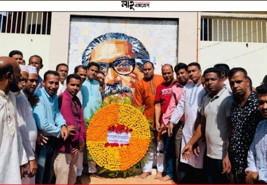 গোলাপগঞ্জে বঙ্গবন্ধুর প্রতিকৃতিতে পৌর আ'লীগের নব নির্বাচিত কমিটির শ্রদ্ধা নিজস্ব প্রতিবেদক, গোলাপগঞ্জ ::