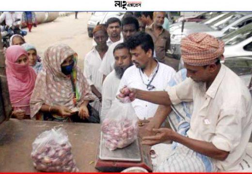 টিসিবির পেঁয়াজে আগ্রহ নেই ক্রেতাদের খবর: বাংলা ট্র্রিবিউন