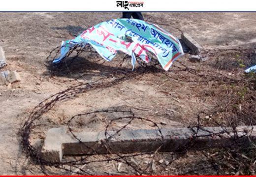 বড়লেখায় মুক্তিযোদ্ধার ভূমির সীমানা পিলার ও সাইনবোর্ড উপড়ে ফেলেছে চা বাগান কর্তৃপক্ষ নিজস্ব প্রতিবেদক