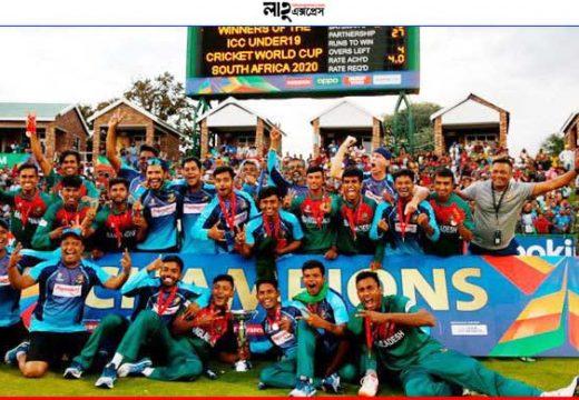 ভারতকে হারিয়ে বিশ্ব চ্যাম্পিয়ন বাংলাদেশ খেলাধুলা ডেস্ক