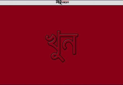 সুনামগঞ্জে জলমহাল বিরোধে যুবক খুন, আটক ৩ নিউজ ডেস্ক