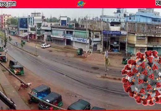 গোলাপগঞ্জ পৌর এলাকা লকডাউন, বন্ধ থাকবে সকল দোকানপাট নিজস্ব প্রতিবেদক, গোলাপগঞ্জ ::