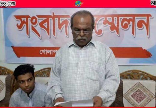 গোলাপগঞ্জে পারিবারিক ভূমি সংক্রান্ত বিষয়ে অপপ্রচারের বিরুদ্ধে সংবাদ সম্মেলন নিজস্ব প্রতিবেদক, গোলাপগঞ্জ ::
