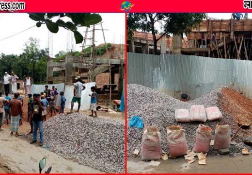 গোলাপগঞ্জে টেকনিক্যাল কলেজের ছাদ ঢালাইয়ে নিম্ন মানের বালু-পাথর, কাজ বন্ধ নিজস্ব প্রতিবেদক, গোলাপগঞ্জ ::