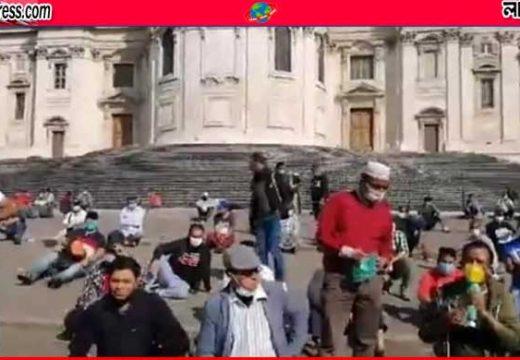 ইতালিতে ১৫ হাজার বাংলাদেশির বৈধতার আবেদন প্রবাস ডেস্ক