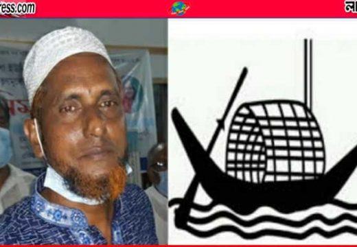 গোলাপগঞ্জে ইউপি চেয়ারম্যান পদে নৌকার প্রার্থী মাহমুদ আহমদ নিজস্ব প্রতিবেদক, গোলাপগঞ্জ ::