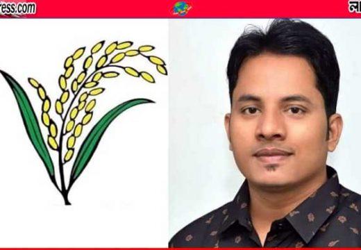 গোলাপগঞ্জে ইউপি নির্বাচনে ধানের শীষের প্রার্থী আফজাল হোসেন নিজস্ব প্রতিবেদক, গোলাপগঞ্জ ::