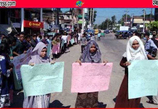 মৌলভীবাজারে ৮ দফা দাবিতে পলিটেকনিক শিক্ষার্থীদের মানববন্ধন