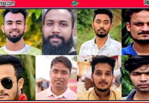এমসি কলেজ ছাত্রাবাসে সংঘবদ্ধ ধর্ষণ: ৮ ছাত্রলীগ কর্মীকে অভিযুক্ত করে চার্জশিট