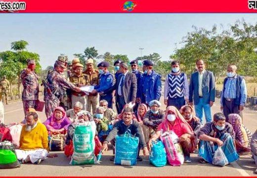 বিয়ানীবাজারের শেওলা সীমান্ত দিয়ে দেশে ফিরলেন ১৯ নারী-পুরুষ