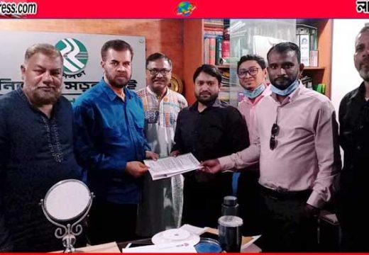 বড়লেখায় নিসচা'র পূর্ণাঙ্গ কমিটি অনুমোদন