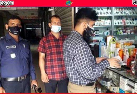 মৌলভীবাজারে ২৩ মামলায় ৩০ হাজার টাকা জরিমানা