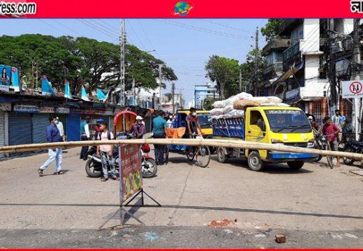 প্রজ্ঞাপন জারি : লকডাউন বাড়ল ২৮ এপ্রিল পর্যন্ত
