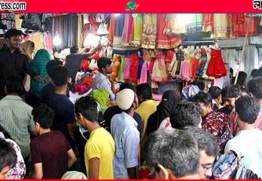 রোববার থেকে দোকান-শপিংমল খোলা