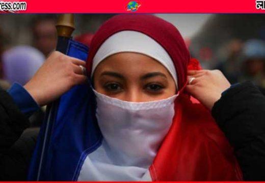 ফ্রান্সের নতুন বিল নিয়ে সামাজিক মাধ্যমে মুসলিমদের প্রতিবাদ